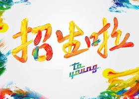 武汉星艺传媒的新闻