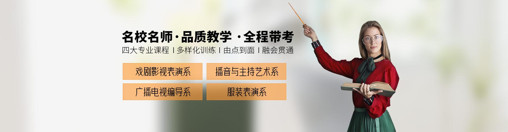 武汉星艺传媒